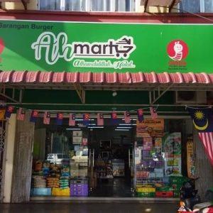 AHMART Bandar Putra, Kulai