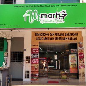 AHMART Serdang