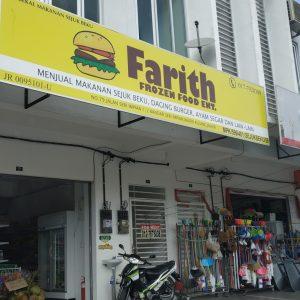 Kedai FARITH Frozen Food